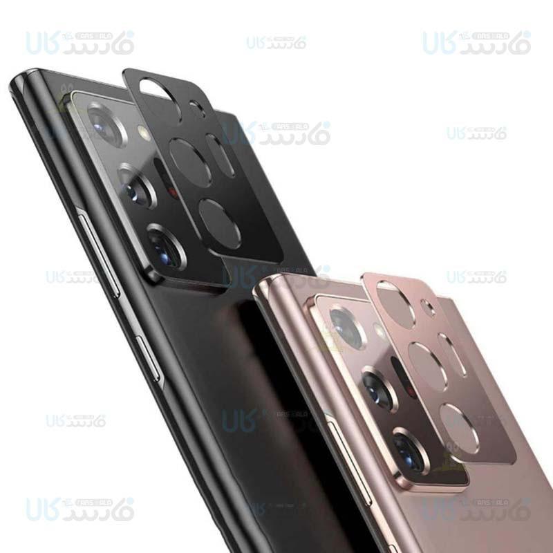 محافظ لنز فلزی دوربین موبایل سامسونگ Alloy Lens Cap Protector For Samsung Galaxy Note 20 Ultra