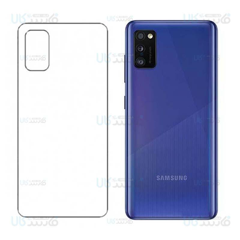 برچسب محافظ پشت نانو سامسونگ Back Nano Screen Guard for Samsung Galaxy A41