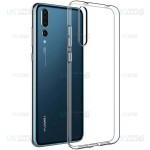 قاب محافظ شیشه ای- ژله ای هواوی Belkin Transparent Case For Huawei P20 Pro