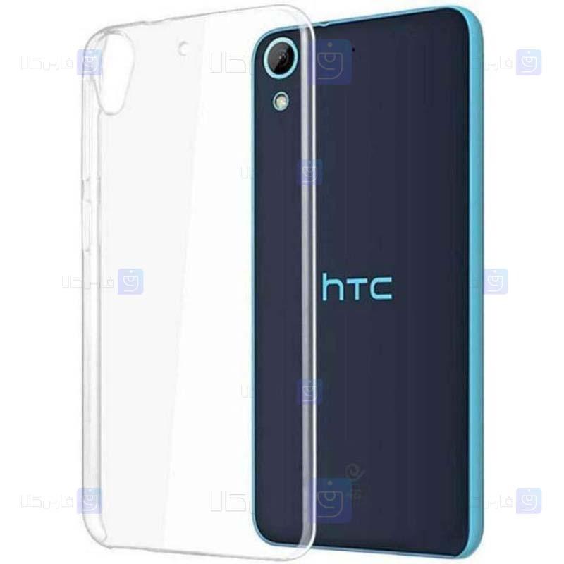 قاب محافظ ژله ای 5 گرمی اچ تی سی Clear Jelly Case For HTC Desire 626