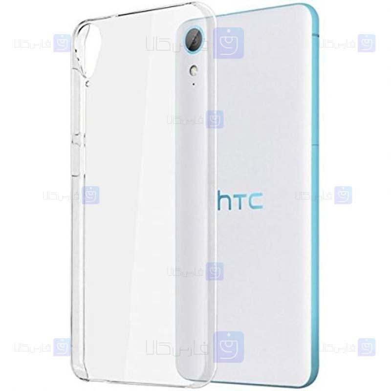 قاب محافظ ژله ای 5 گرمی اچ تی سی Clear Jelly Case For HTC Desire 830