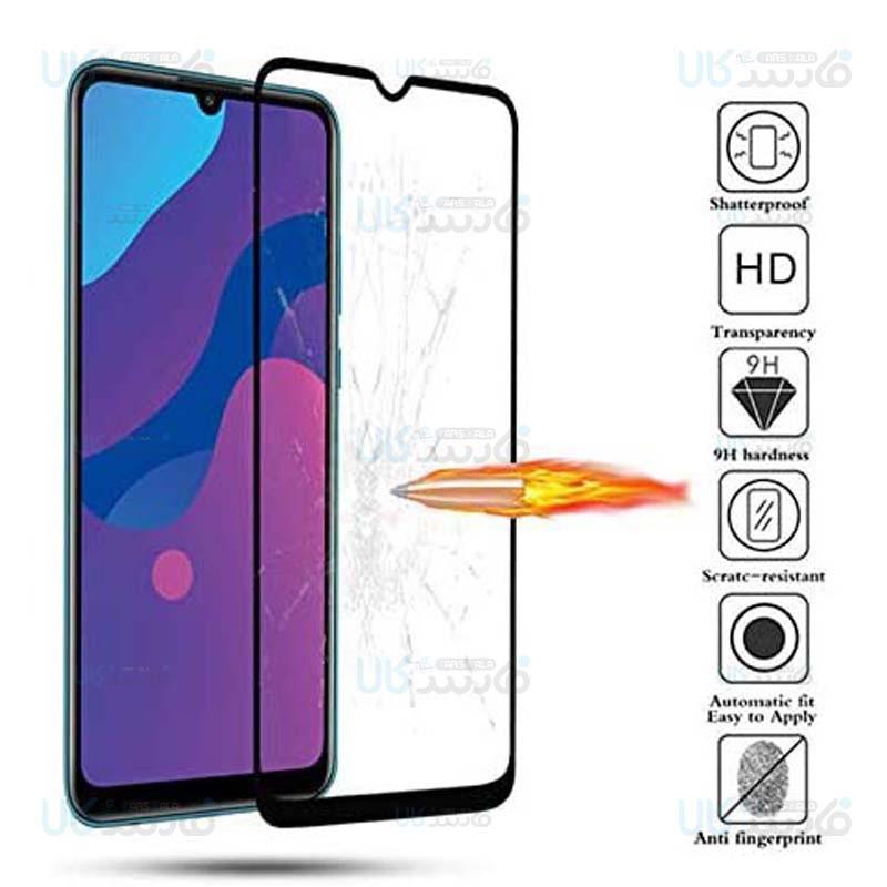 محافظ صفحه نمایش تمام چسب با پوشش کامل هواوی Full Glass Screen Protector For Huawei Honor 9A Play 9A