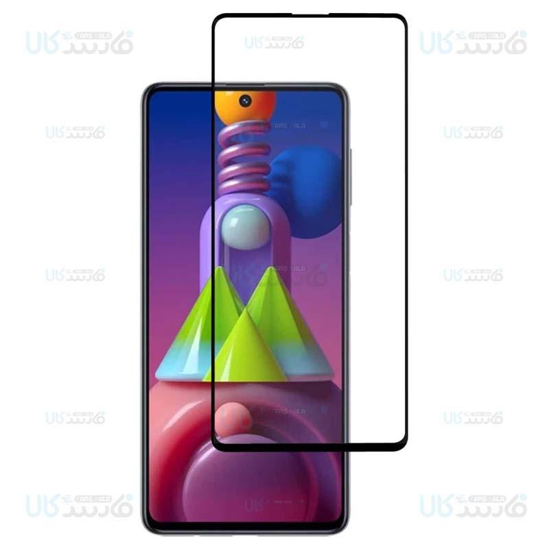 محافظ صفحه نمایش تمام چسب با پوشش کامل سامسونگ Full Glass Screen Protector For Samsung Galaxy M51