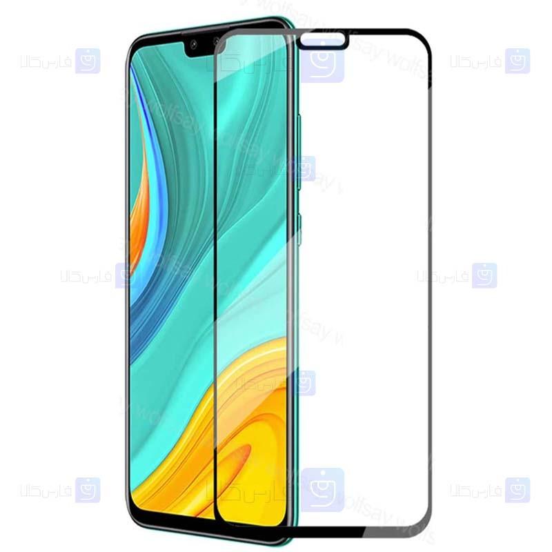 محافظ صفحه نمایش مات تمام چسب با پوشش کامل هواوی Full Matte Glass Screen Protector For Huawei Y8s 2020