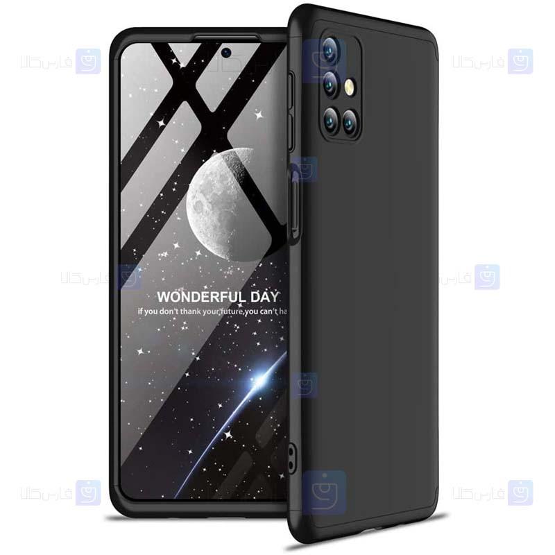 قاب محافظ با پوشش 360 درجه سامسونگ GKK Color Full Cover For Samsung Galaxy M31s