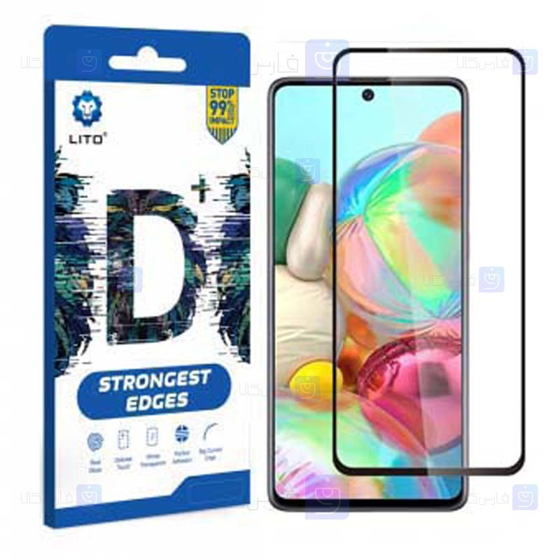 محافظ صفحه نمایش تمام چسب با پوشش کامل لیتو سامسونگ LITO D+ Dustproof Screen Protector For Samsung Galaxy A51 M31s