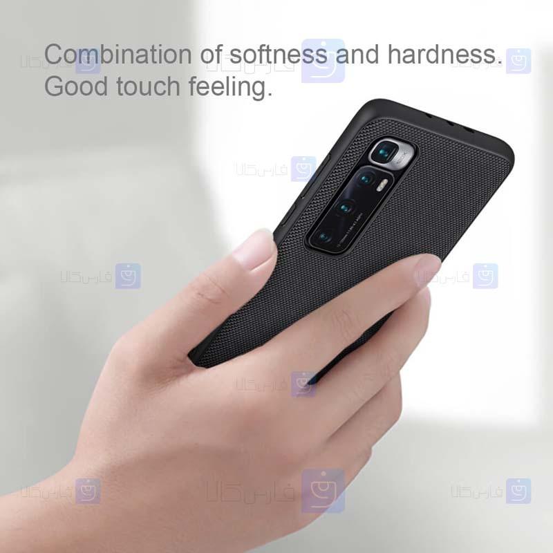 قاب محافظ نیلکین شیائومی Nillkin Textured nylon fiber Case Xiaomi Mi10 Ultra
