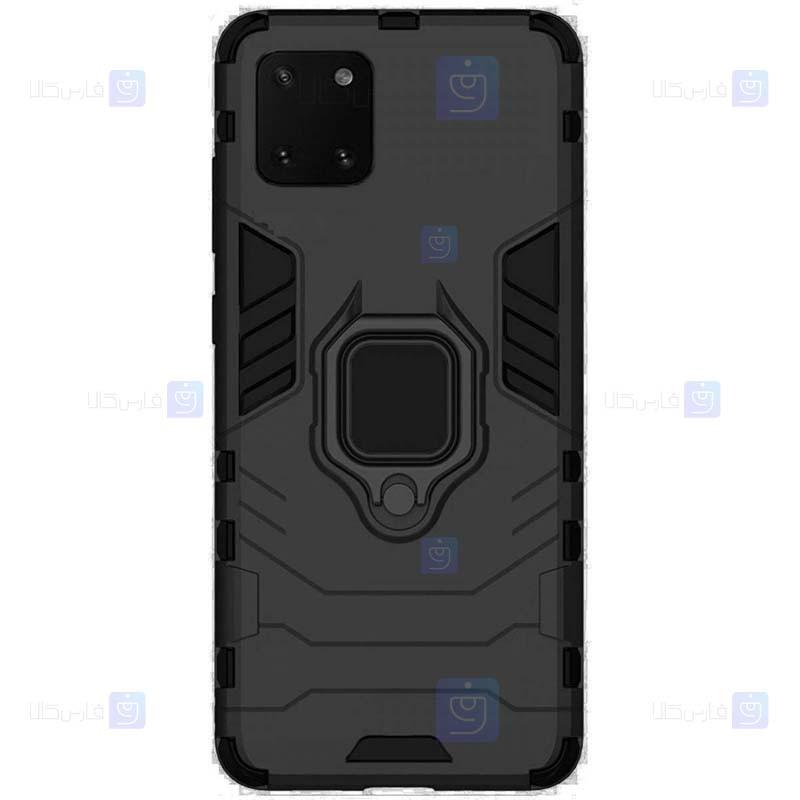 قاب محافظ ضد ضربه انگشتی سامسونگ Ring Holder Iron Man Armor Case Samsung Galaxy Note 10 Lite