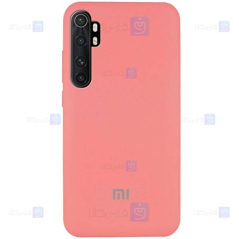 قاب محافظ سیلیکونی شیائومی Silicone Case For Xiaomi Mi Note 10 Lite