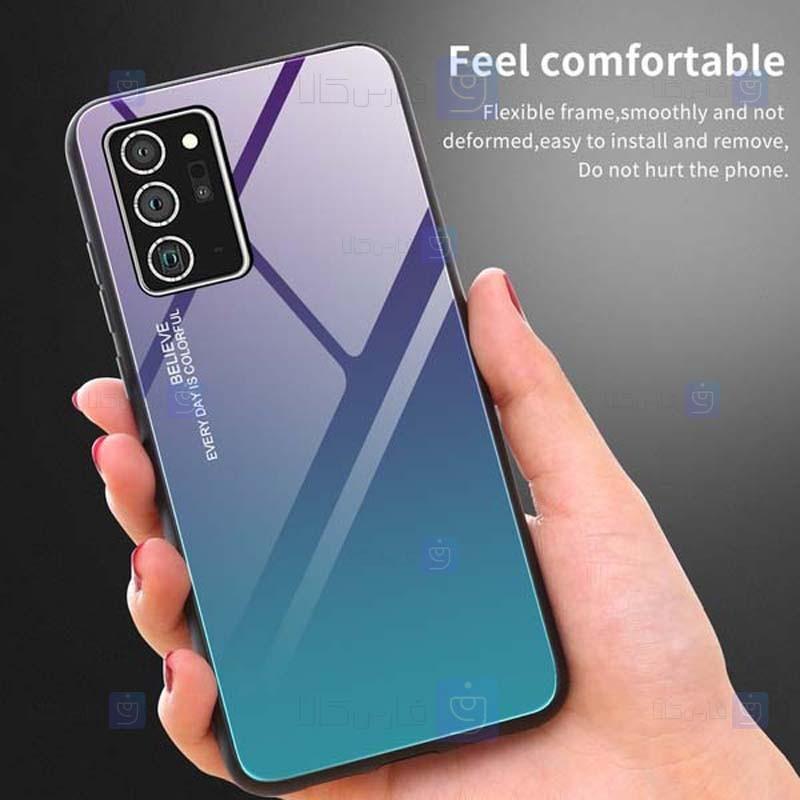 قاب محافظ پشت شیشه ای سامسونگ Tempered Glass Back Case For Samsung Galaxy Note 20 Ultra