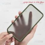قاب محافظ مات سامسونگ Transparent Hybrid Case Samsung Galaxy A01 Core