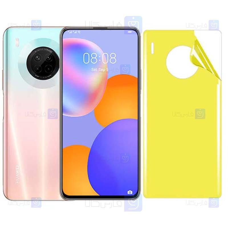 برچسب محافظ پشت نانو هواوی Back Nano Screen Guard for Huawei Y9a