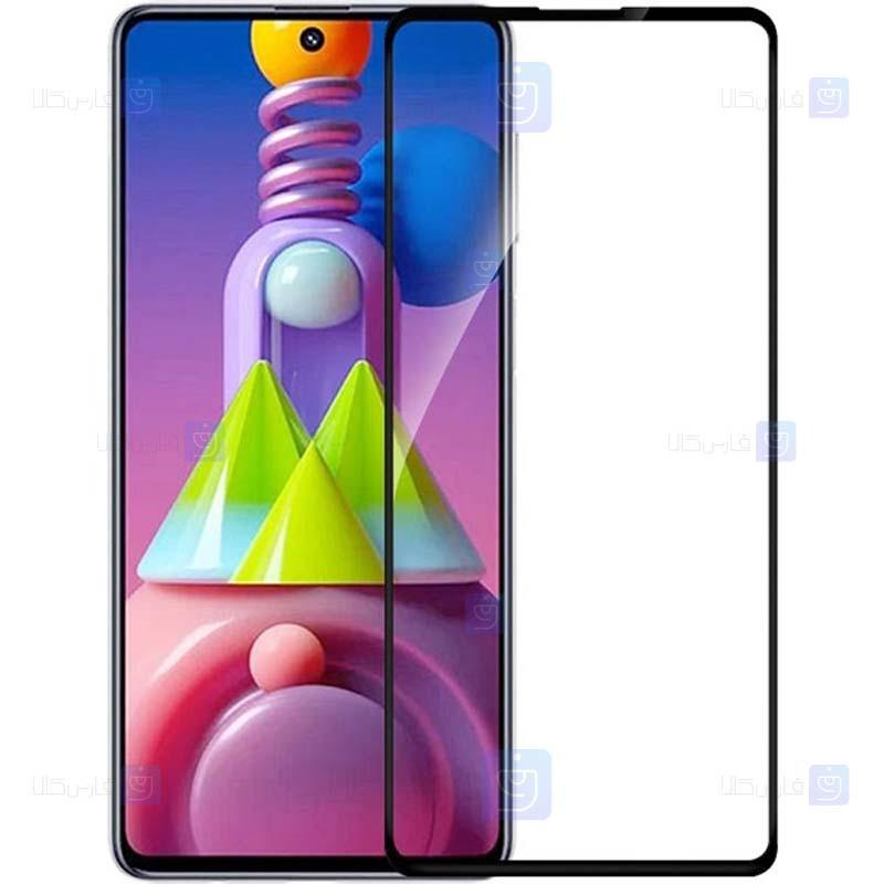 محافظ صفحه نمایش سرامیکی تمام صفحه سامسونگ Ceramics Full Screen Protector Samsung Galaxy M51