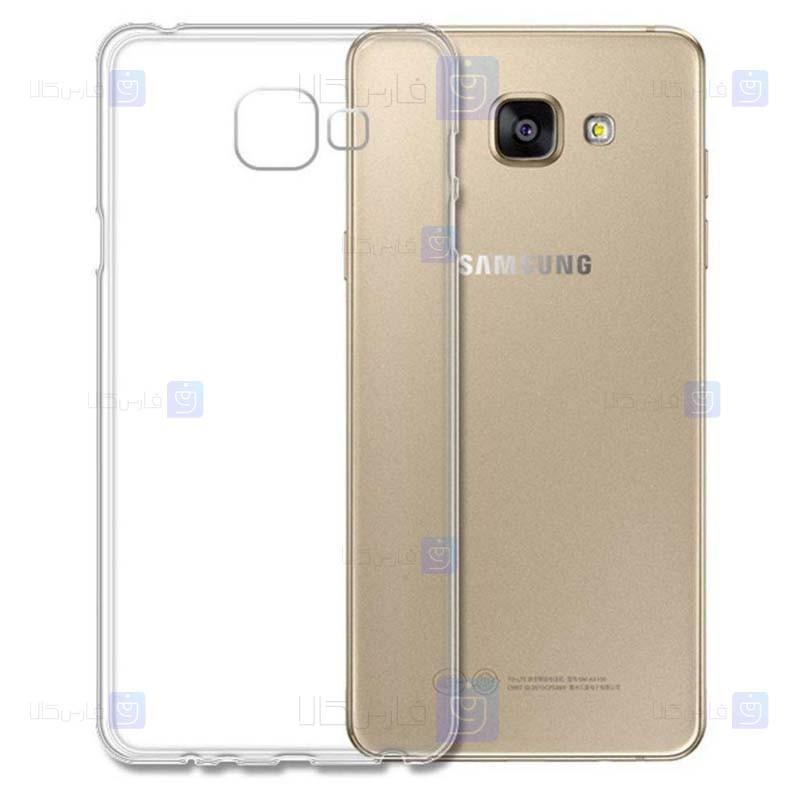 قاب محافظ ژله ای 5 گرمی سامسونگ Clear Jelly Case For Samsung Galaxy J5 Prime