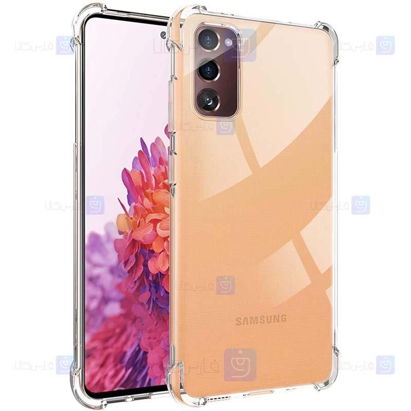 قاب محافظ ژله ای کپسول دار 5 گرمی سامسونگ Clear Tpu Air Rubber Jelly Case For Samsung Galaxy S20 FE