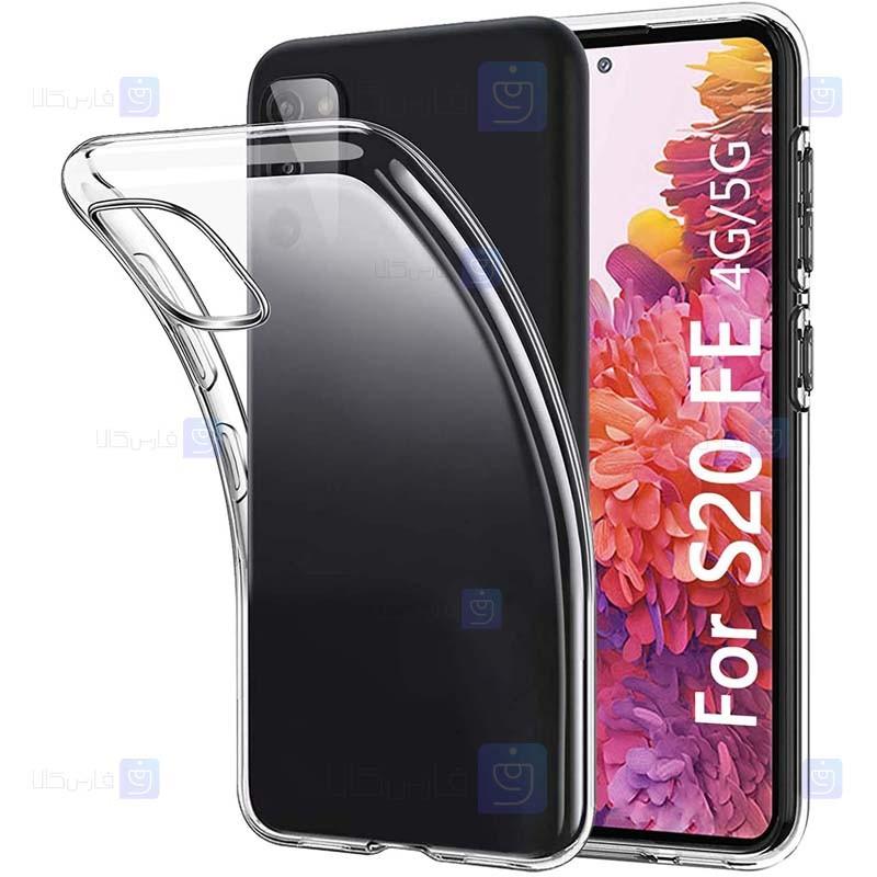 قاب محافظ ژله ای 5 گرمی کوکو سامسونگ Coco Clear Jelly Case For Samsung Galaxy S20 FE