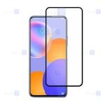 محافظ صفحه نمایش تمام چسب با پوشش کامل هواوی Full Glass Screen Protector For Huawei Y9a
