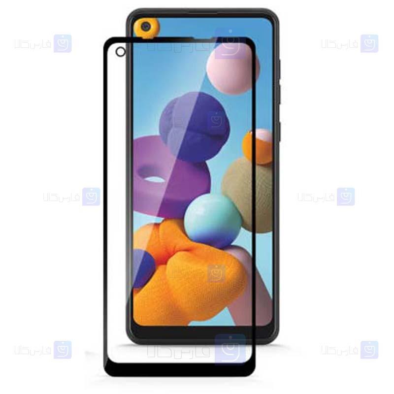 محافظ صفحه نمایش مات سرامیکی تمام صفحه سامسونگ Full Matte Ceramics Screen Protector Samsung Galaxy A21