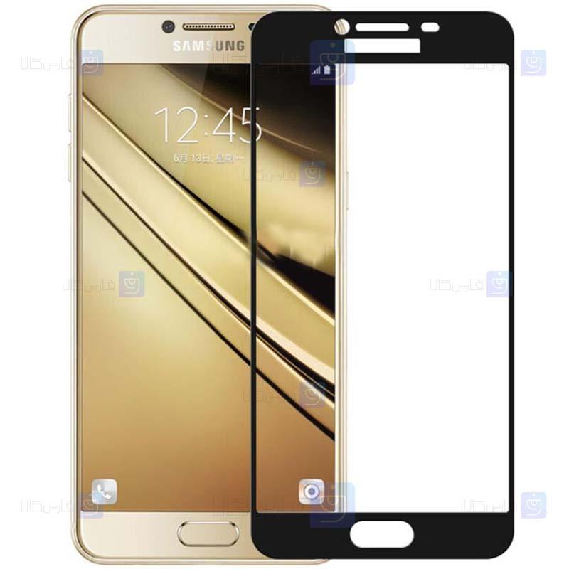 محافظ صفحه نمایش مات سرامیکی تمام صفحه سامسونگ Full Matte Ceramics Screen Protector Samsung Galaxy J5 Prime