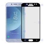 محافظ صفحه نمایش مات سرامیکی تمام صفحه سامسونگ Full Matte Ceramics Screen Protector Samsung Galaxy J5 Pro
