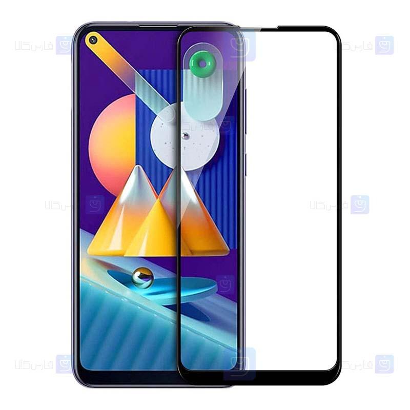 محافظ صفحه نمایش مات سرامیکی تمام صفحه سامسونگ Full Matte Ceramics Screen Protector Samsung Galaxy M11