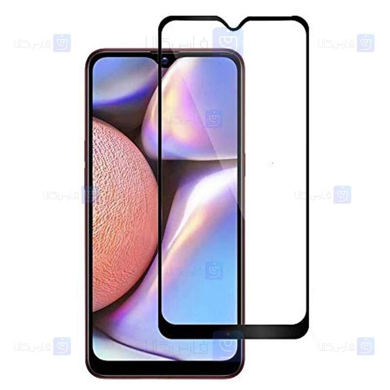 محافظ صفحه نمایش مات تمام چسب با پوشش کامل سامسونگ Full Matte Glass Screen Protector For Samsung Galaxy A10s