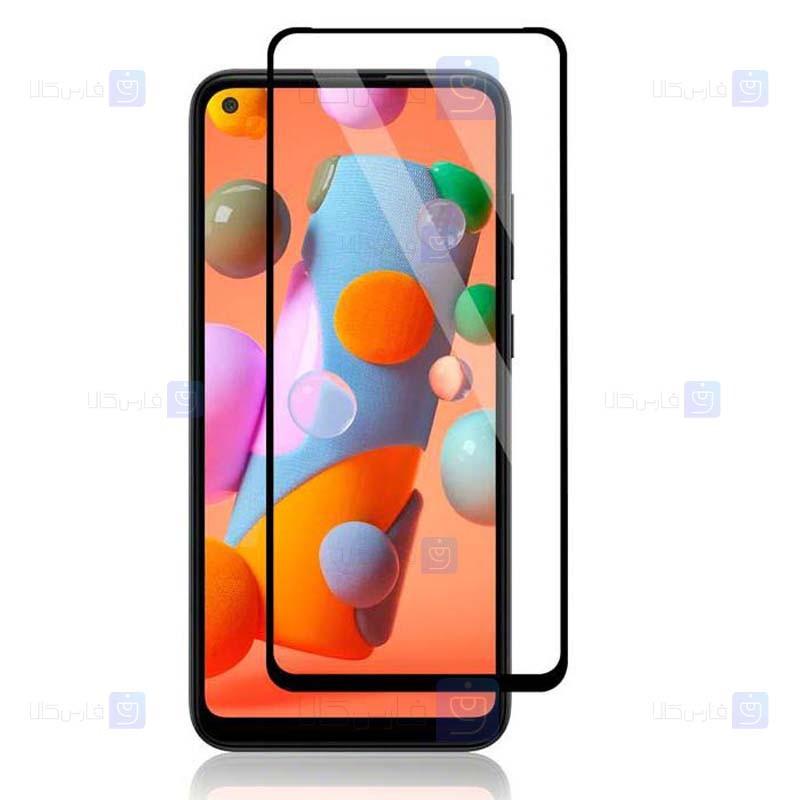 محافظ صفحه نمایش مات تمام چسب با پوشش کامل سامسونگ Full Matte Glass Screen Protector For Samsung Galaxy A11