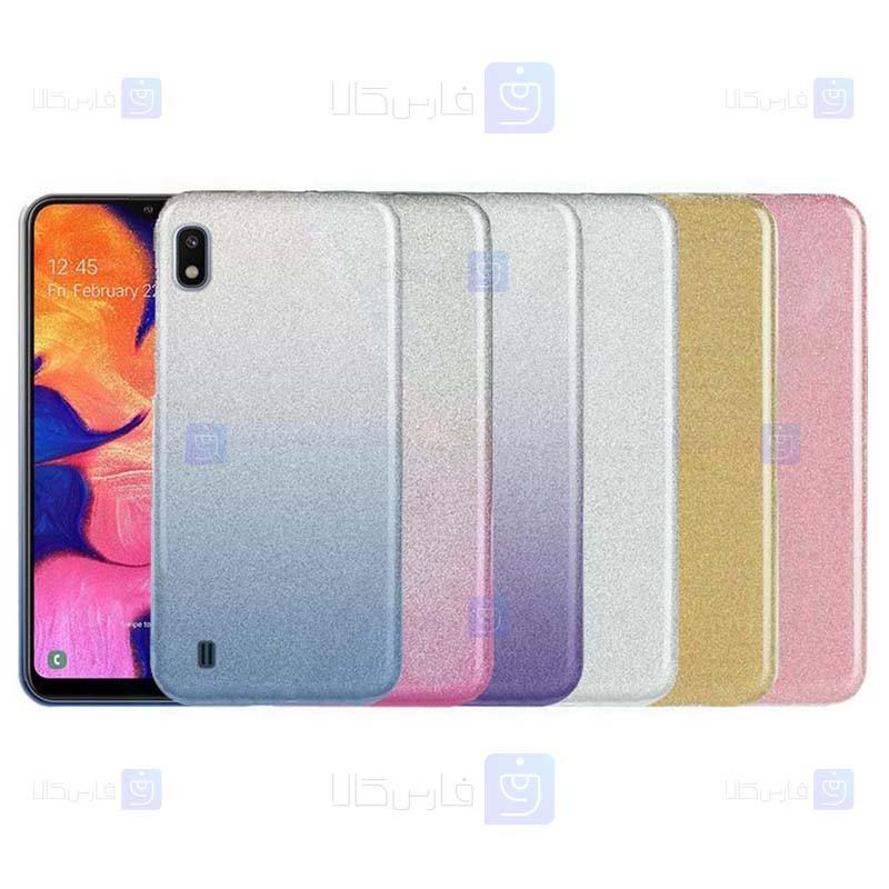 قاب ژله ای اکلیلی سامسونگ Glitter Gradient Color Alkyd Jelly Case Samsung Galaxy A10