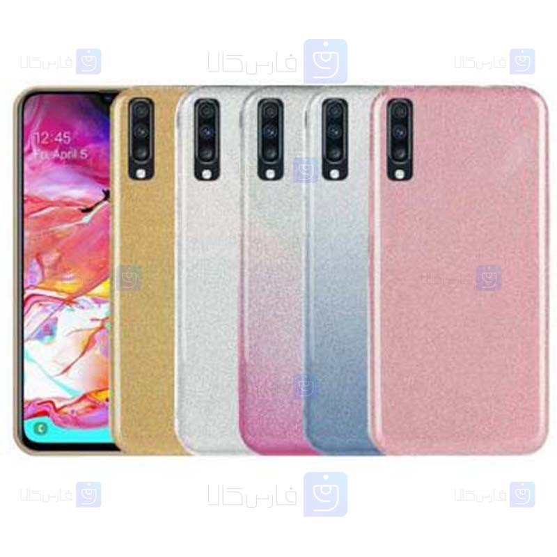 قاب ژله ای اکلیلی سامسونگ Glitter Gradient Color Alkyd Jelly Case Samsung Galaxy A70