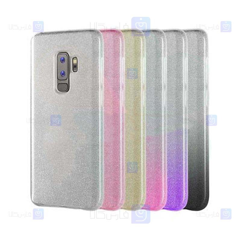قاب ژله ای اکلیلی سامسونگ Glitter Gradient Color Alkyd Jelly Case Samsung Galaxy S9 Plus