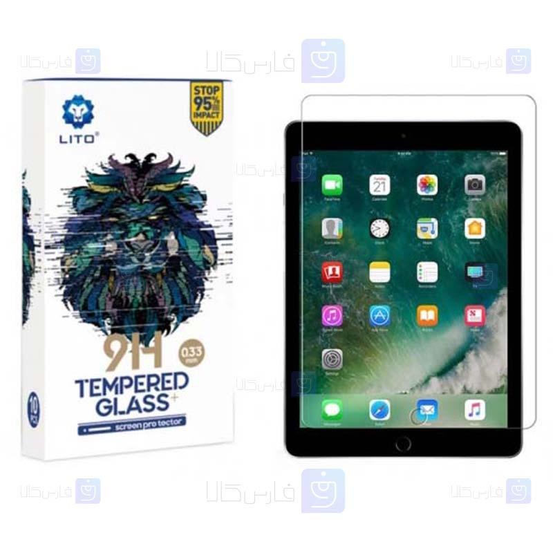 محافظ صفحه نمایش لیتو اپل LITO 9H Screen Protector For Apple iPad Air 10.5 2019