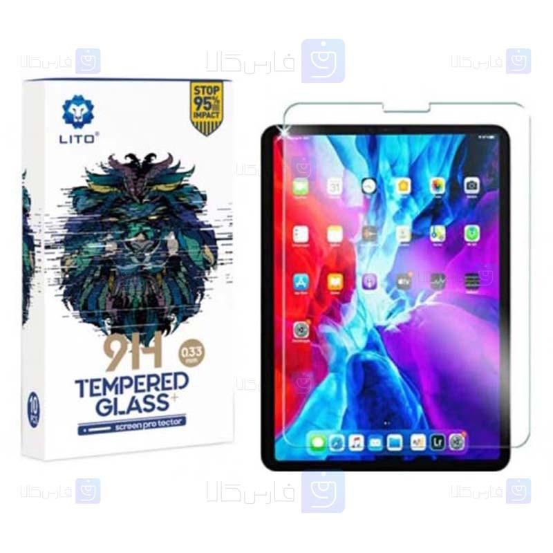 محافظ صفحه نمایش لیتو اپل LITO 9H Screen Protector For Apple iPad Pro 12.9 2018/2020