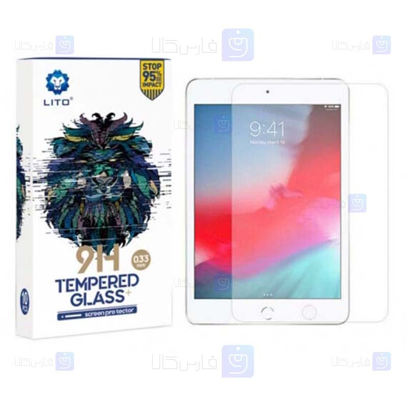 محافظ صفحه نمایش لیتو اپل LITO 9H Screen Protector For Apple iPad mini 4 7.9iPad mini 5 2019