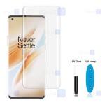 محافظ صفحه شیشه ای تمام صفحه و خمیده یو وی مات وان پلاس Matte UV Full Glass Screen Protector OnePlus 8 Pro
