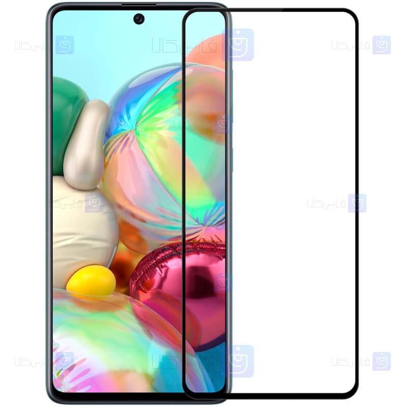 محافظ صفحه نمایش شیشه ای نیلکین سامسونگ Nillkin Amazing CP+ Pro Glass Samsung Galaxy M51