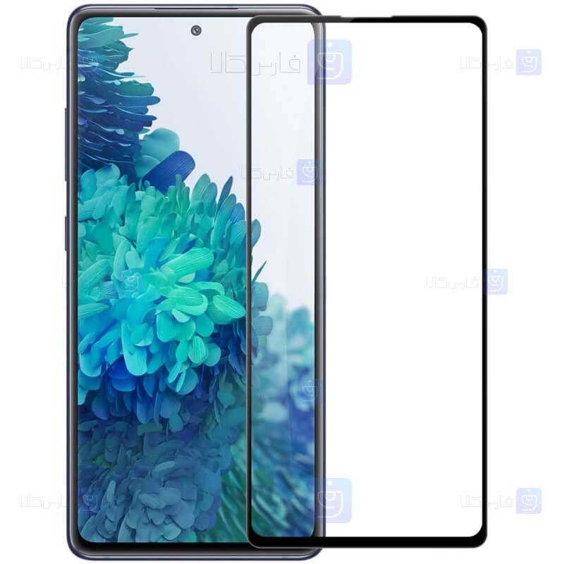 محافظ صفحه نمایش شیشه ای نیلکین سامسونگ Nillkin Amazing CP+ Pro Glass Samsung Galaxy S20 FE 2020