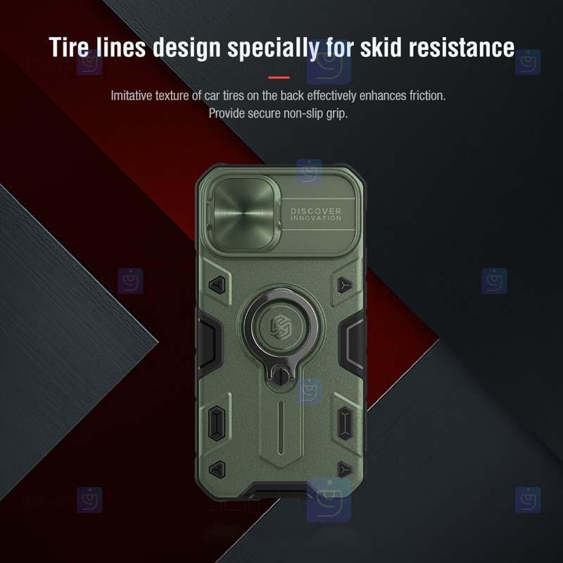 قاب محافظ نیلکین اپل Nillkin CamShield Armor Case Apple iPhone 12 mini