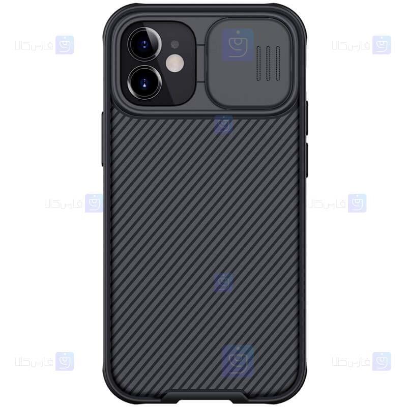 قاب محافظ نیلکین اپل Nillkin CamShield Pro Case for Apple iPhone 12 mini
