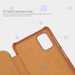 کیف محافظ چرمی نیلکین سامسونگ Nillkin Qin Case For Samsung Galaxy M51