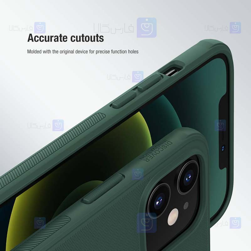 قاب محافظ نیلکین اپل Nillkin Super Frosted Shield Pro Matte Case For Apple iPhone 12 Mini