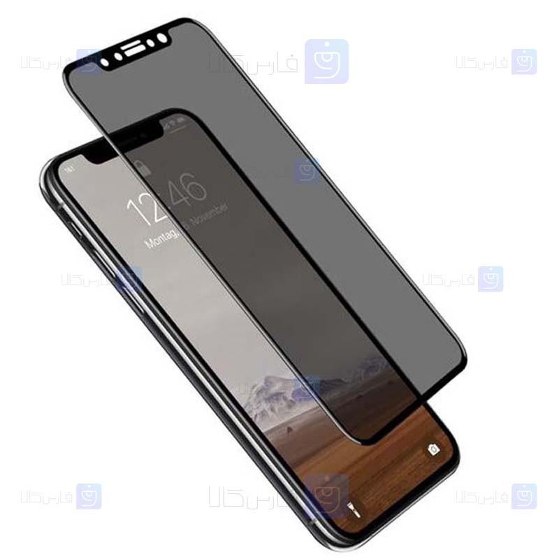 محافظ صفحه نمایش حریم شخصی تمام چسب با پوشش کامل اپل Privacy Full Screen Protector For Apple iPhone 12 mini