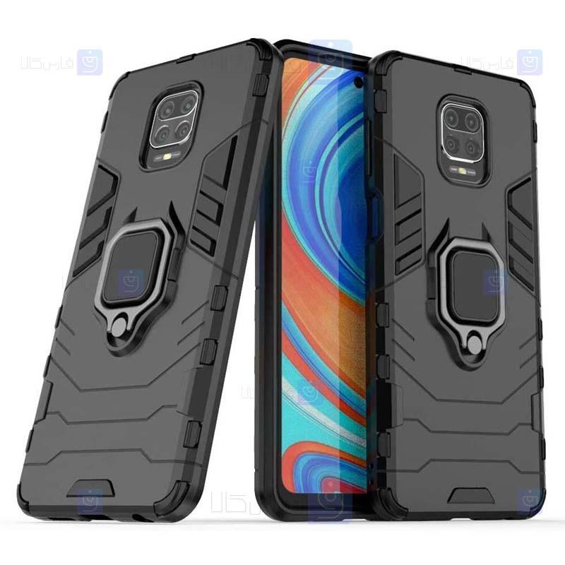 قاب محافظ ضد ضربه انگشتی شیائومی Ring Holder Iron Man Armor Case Xiaomi Redmi Note 9 Pro / Note 9 Pro Max / Note 9S