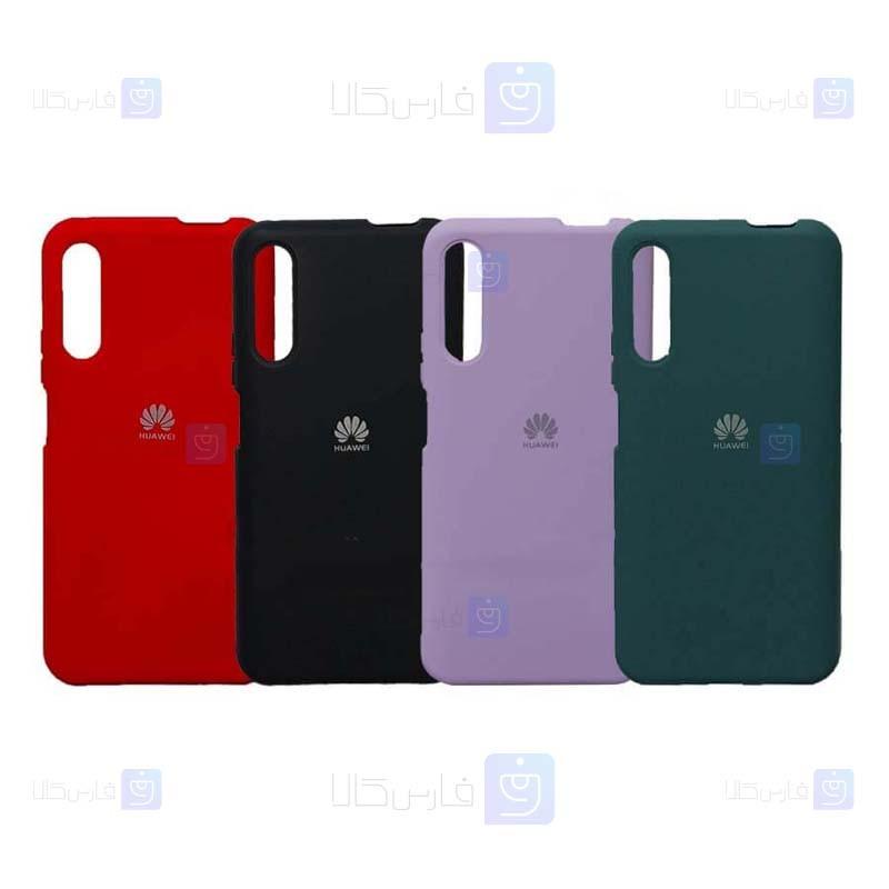 قاب محافظ سیلیکونی هواوی Silicone Case For Huawei Honor 9x China
