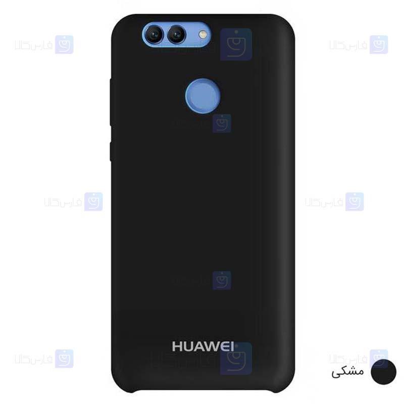 قاب محافظ سیلیکونی هواوی Silicone Case For Huawei Nova 2 Plus