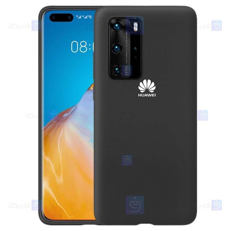 قاب محافظ سیلیکونی هواوی Silicone Case For Huawei P40