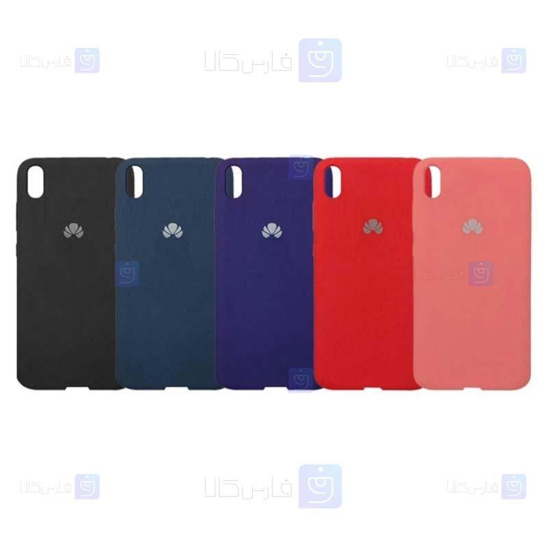 قاب محافظ سیلیکونی هواوی Silicone Case For Huawei Y5 2019 Honor 8S