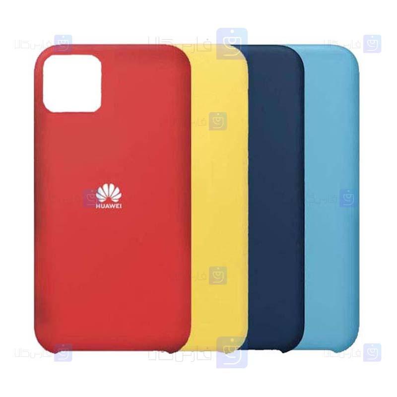قاب محافظ سیلیکونی هواوی Silicone Case For Huawei Y5p