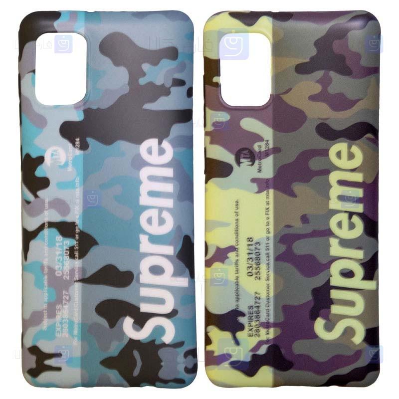 قاب محافظ ژله ای چریکی سامسونگ Superme Guerrilla Jelly Case For Samsung Galaxy A31