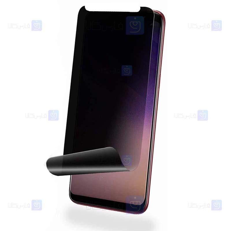 برچسب صفحه نمایش حریم شخصی نانو با پوشش کامل سامسونگ Privacy Full Nano Film Screen Protector For Samsung Galaxy S8