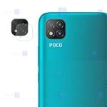 محافظ لنز شیشه ای دوربین شیائومی Camera Lens Glass Protector For Xiaomi Poco C3